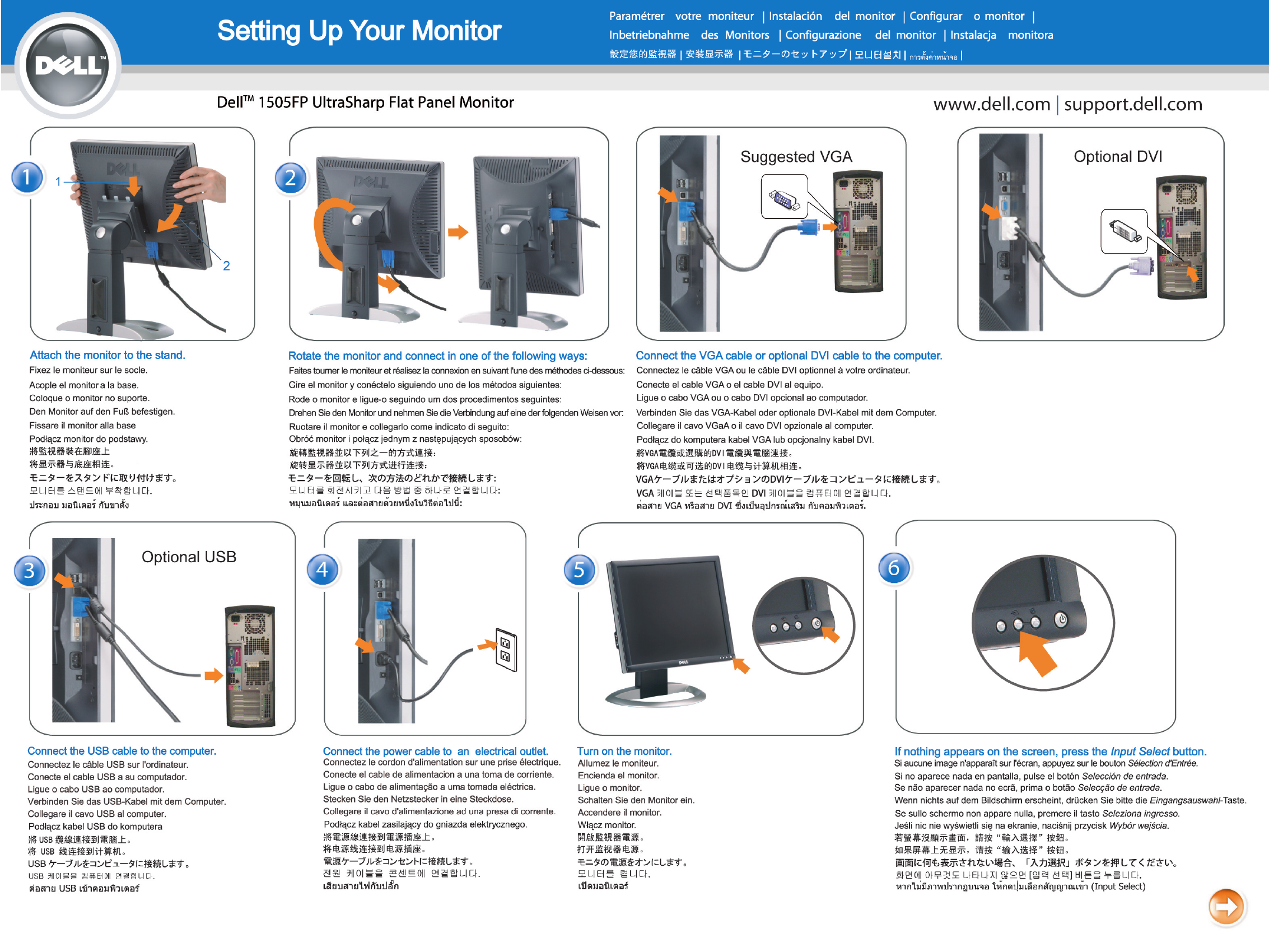 dell computer monitor 1505fp user guide manualsonline com rh office manualsonline com Dell 22 Monitor Dell Monitor Back
