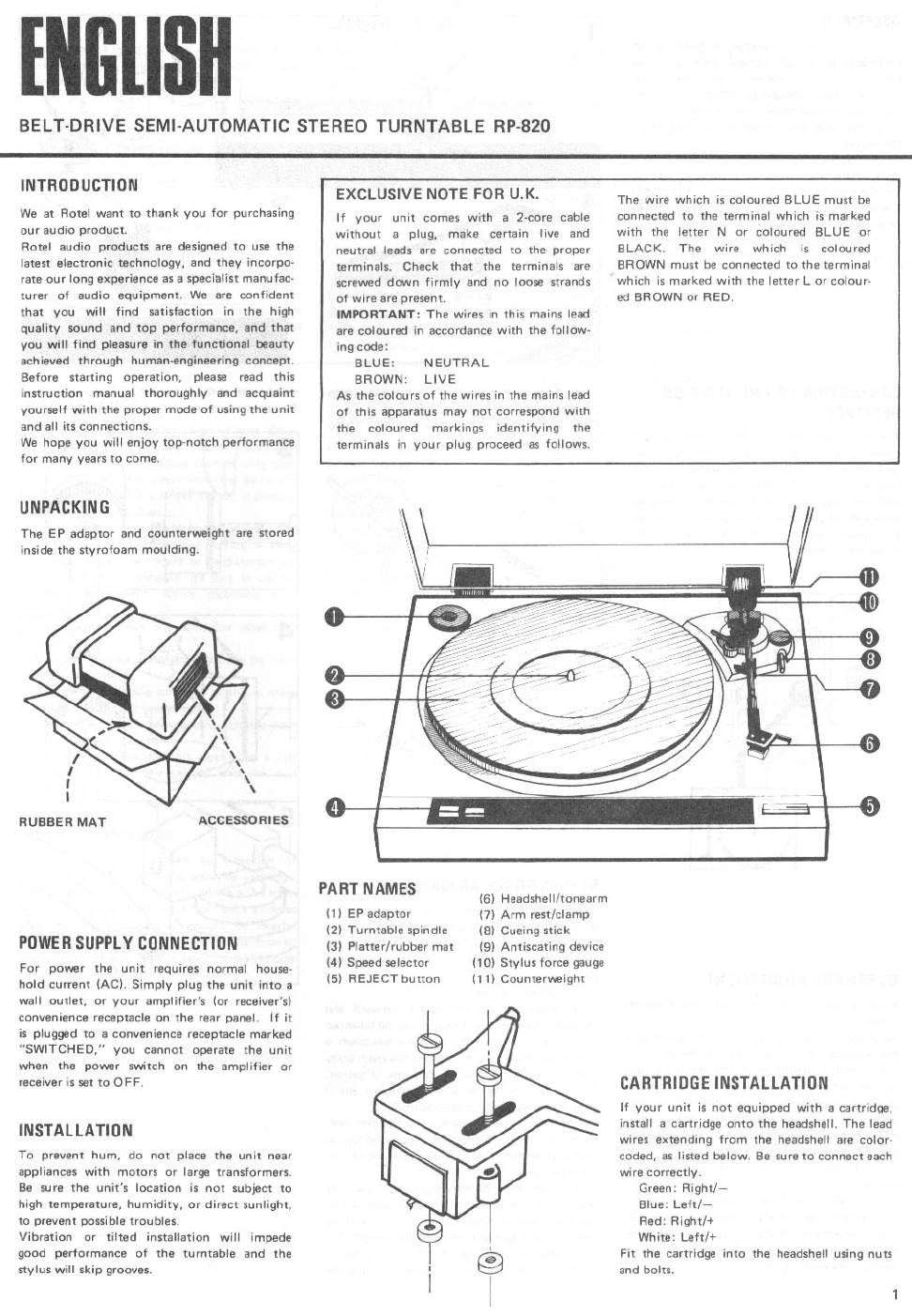 TURNTABLE DRIVE BELT FOR THE ROTEL RP-400