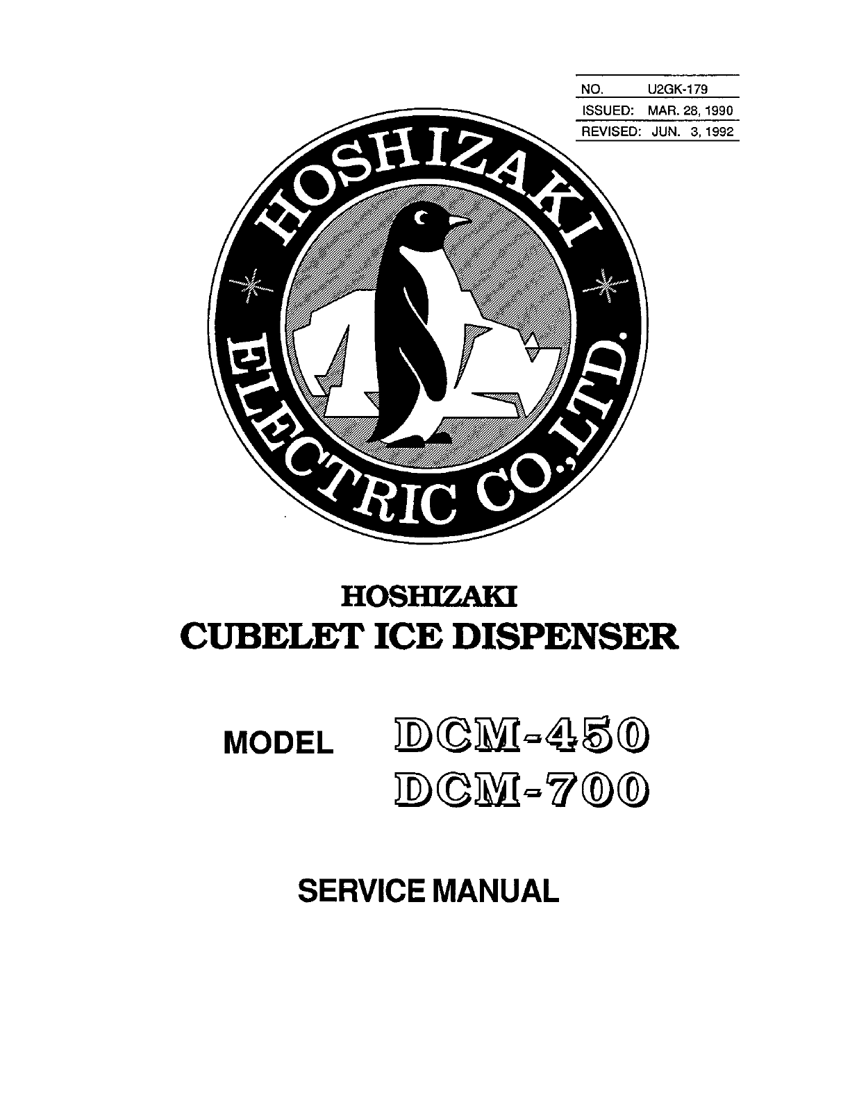 hoshizaki ice maker dcm 700 user guide manualsonline com rh kitchen manualsonline com hoshizaki am-50bae owners manual hoshizaki ice machine owner's manual