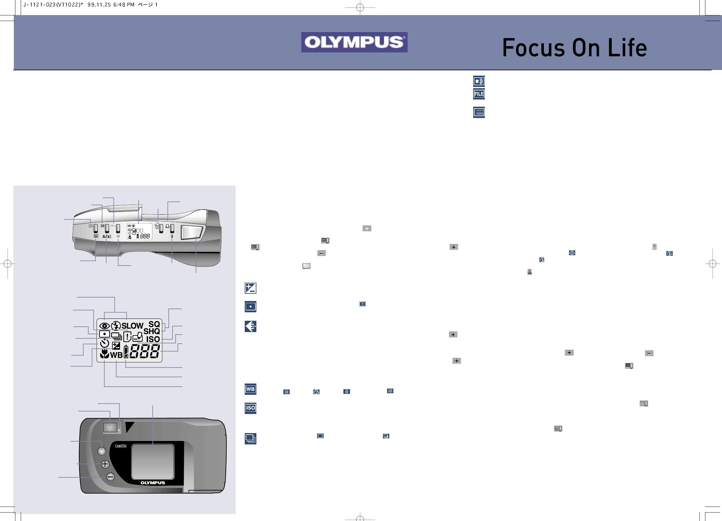 Olympus camedia d-360l instructions manual pdf download.