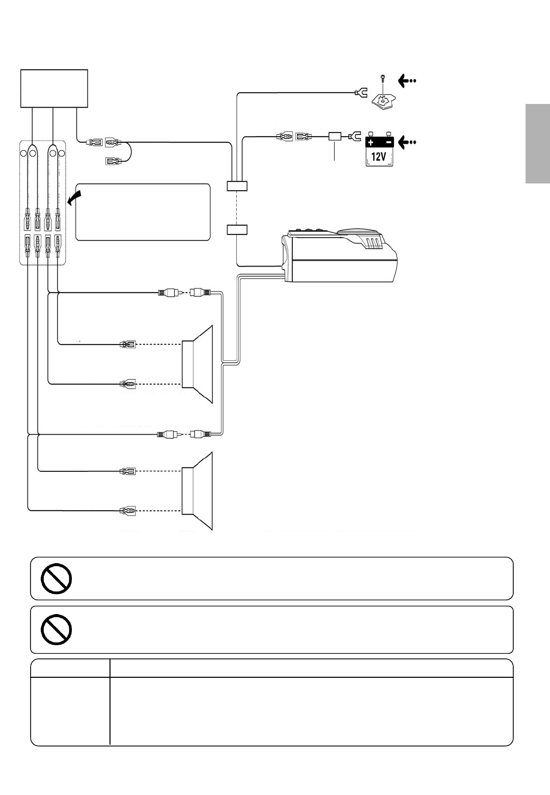 da765152 9ce9 4091 bf6b aea4f249a992 bgb page 11 of alpine car speaker swd 1600 user guide manualsonline com alpine swd-1600 wiring diagram at virtualis.co