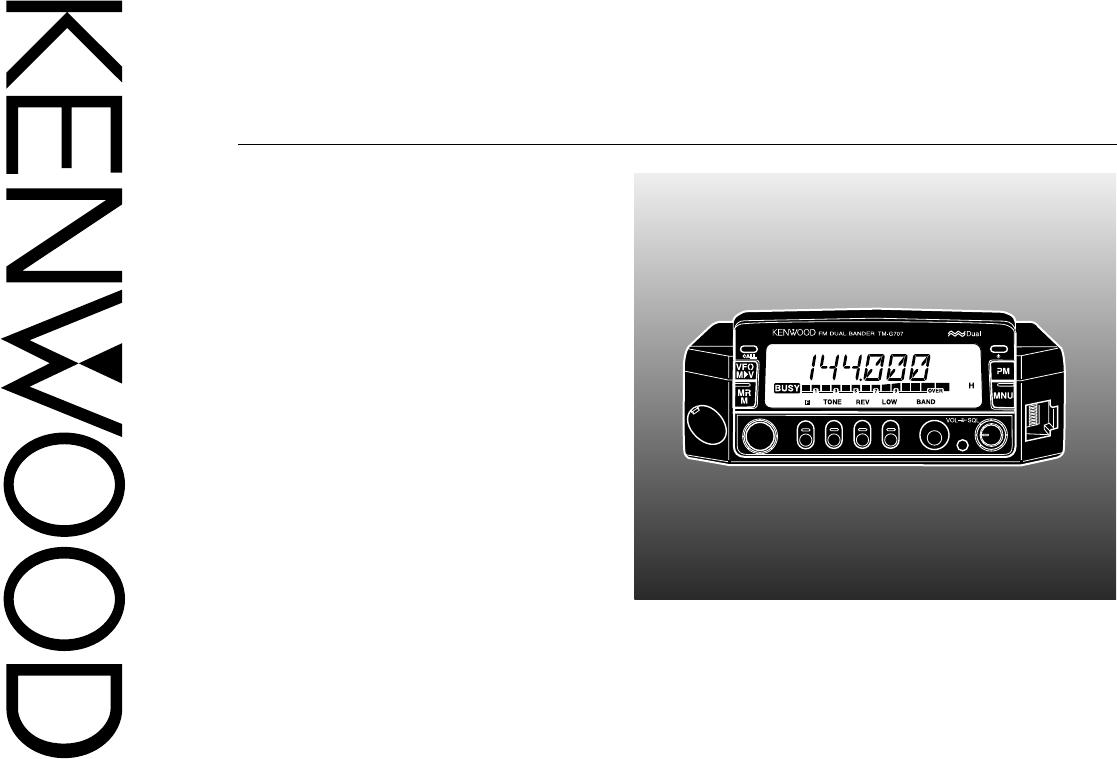 kenwood two way radio tm g707 user guide manualsonline com rh phone manualsonline com Kenwood ubZ LF14 Walkie Talkies Kenwood ubZ LF14 Walkie Talkies