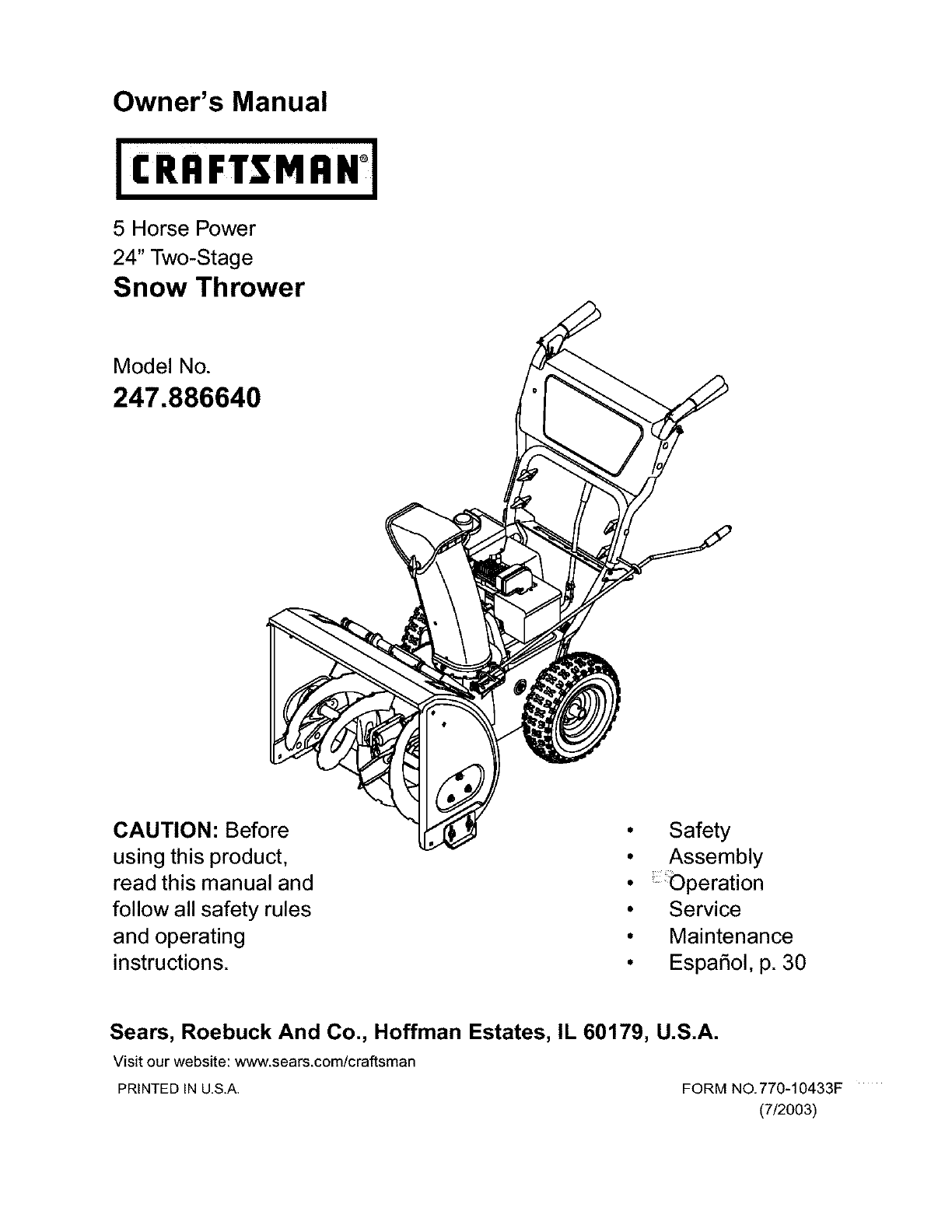 craftsman snow blower 247 88664 user guide manualsonline com rh lawnandgarden manualsonline com Sears Craftsman ManualsOnline Craftsman Instruction Manual