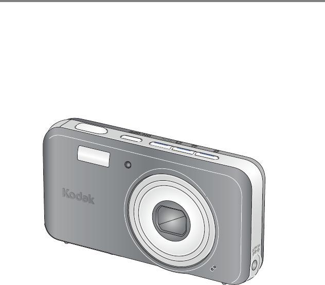 kodak digital camera v803 user guide manualsonline com rh camera manualsonline com kodak easyshare v1003 user manual kodak easyshare v1003 manual