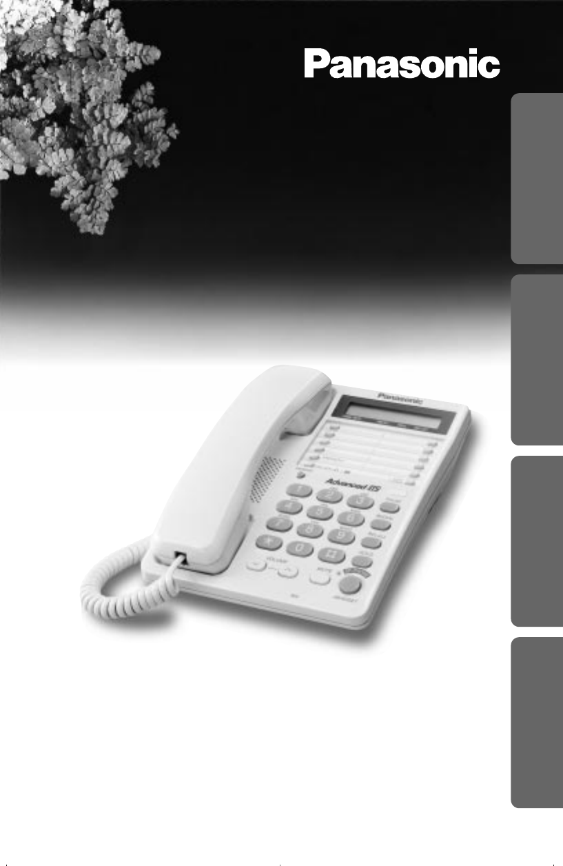 panasonic kx-tsc909cid integrated telephone system инструкция