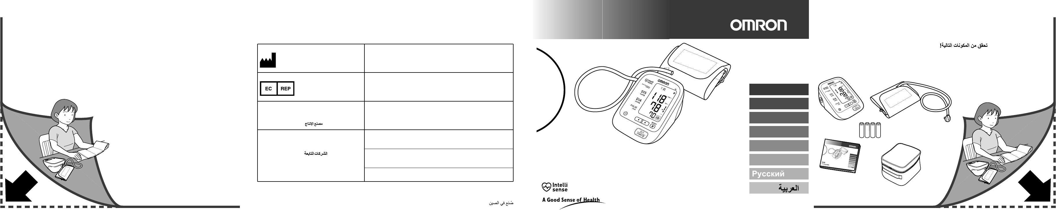 Omron Hem 7200 User Manual Tensimeter Jpn1 Blood Pressure Monitor Search M3