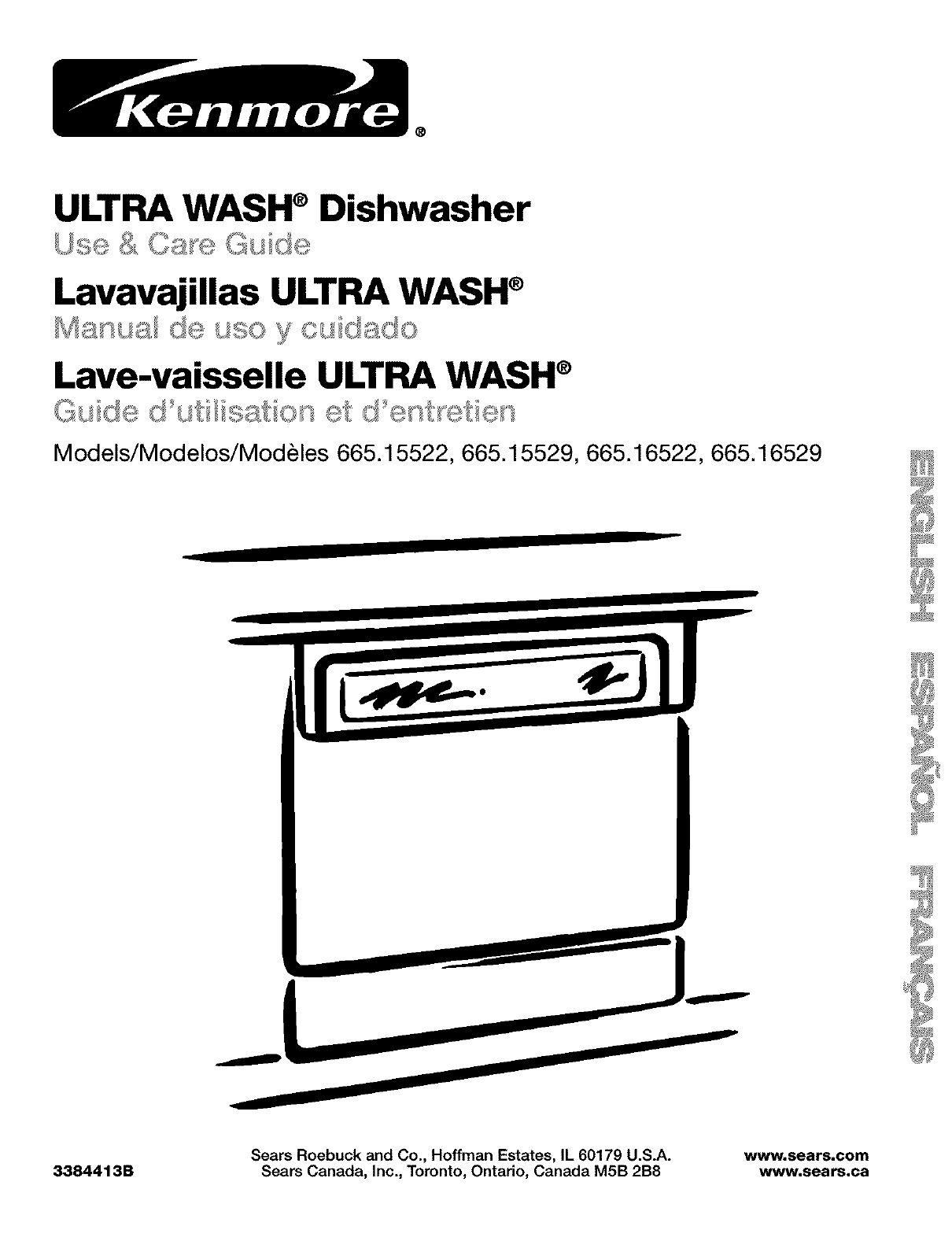 kenmore dishwasher 665 15522 user guide manualsonline com rh fitness manualsonline com sears kenmore owners manuals sears kenmore dishwasher owners manual