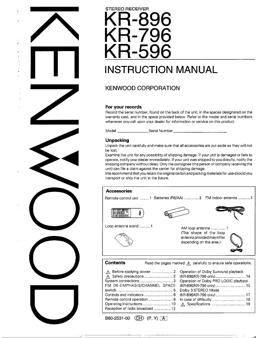 E Tec 1 6l L91 Wiring Diagram Starting Know About Kenwood Stereo For Surround Sound Kdc Bt555u Model Imageresizertool Com