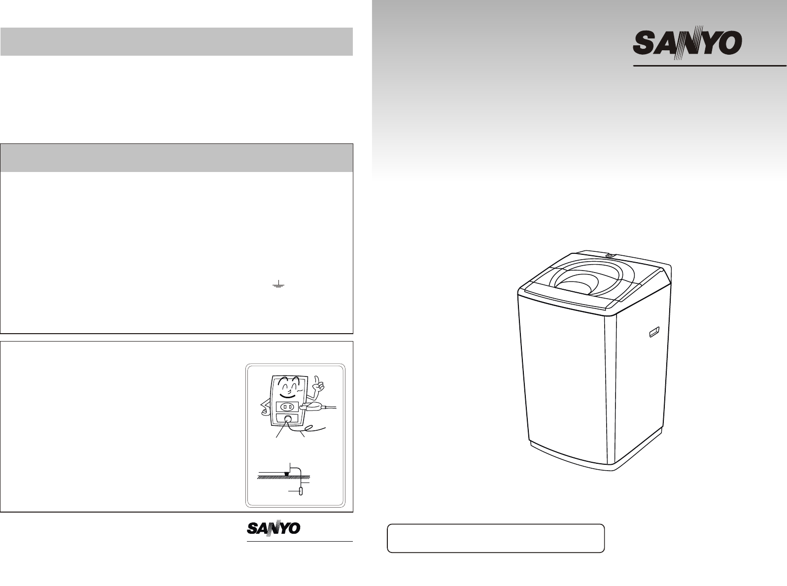 sanyo washer asw a85ht user guide manualsonline com sanyo manuals online sanyo manuals download