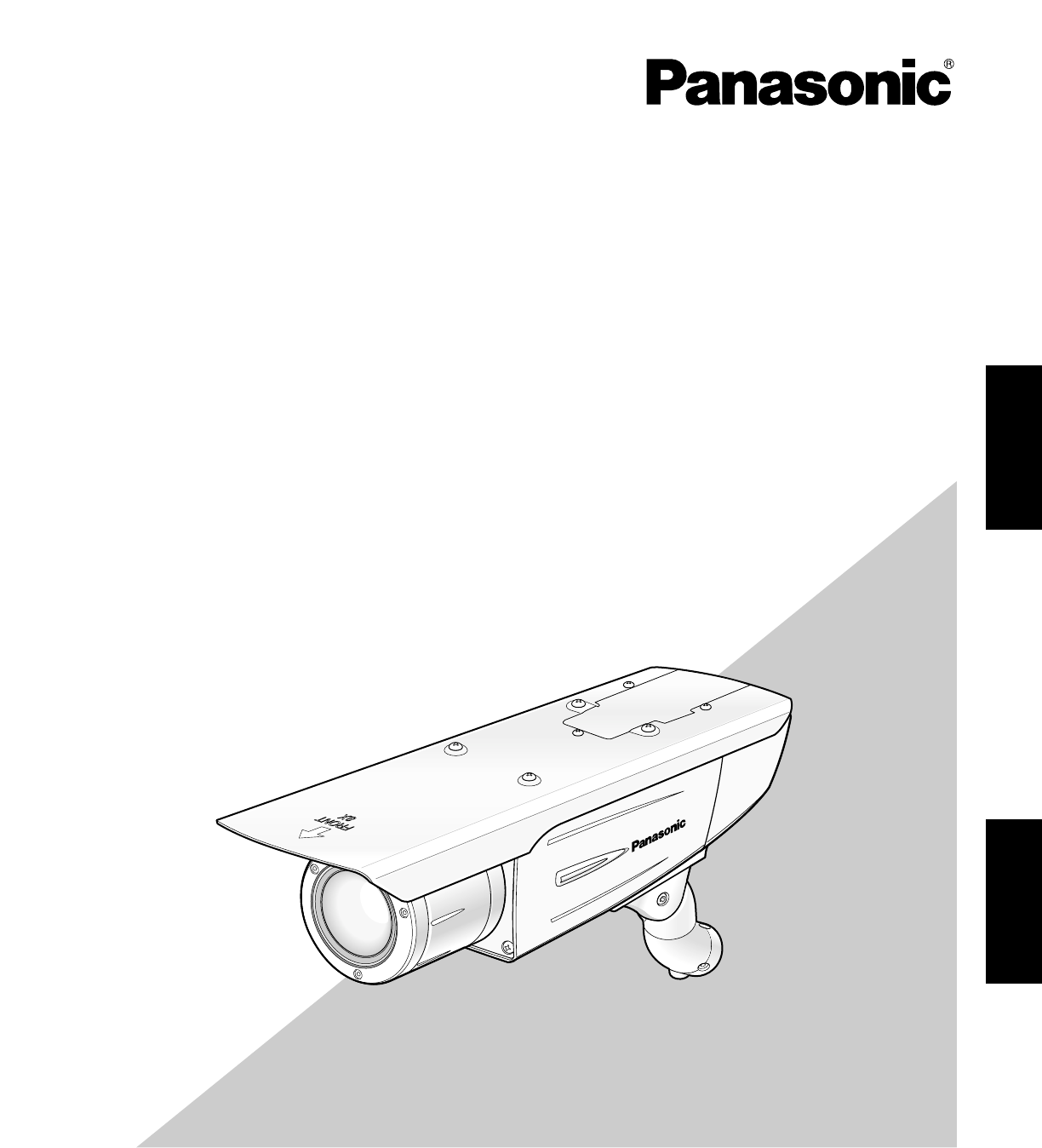 Panasonic Home Security System Wv Cw384 User Guide border=