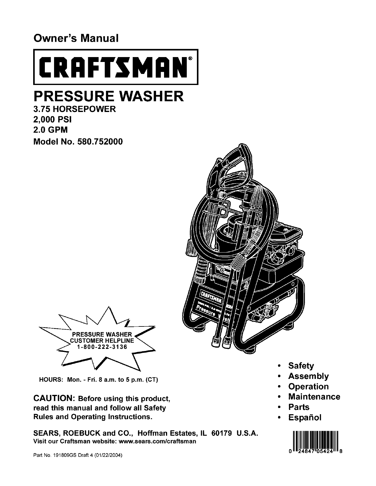 Greenworks 2000 Psi Pressure Washer Replacement Parts Manual Guide